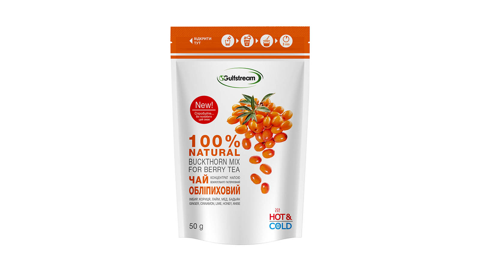 Berry premix Sea Buckthorn 50g